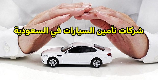 car accident attorney and cars insurance